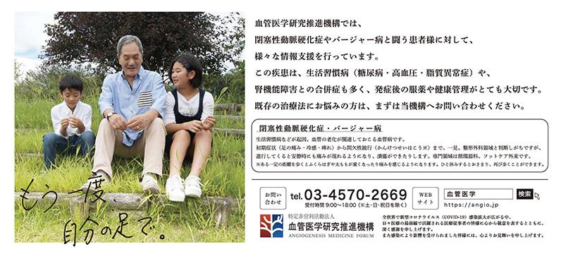 mouichido202012_2